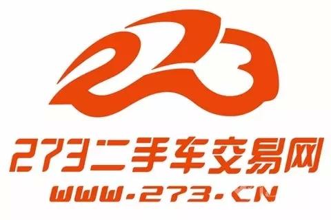 一汽大众二手车logo